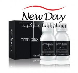 omlopelex (01)
